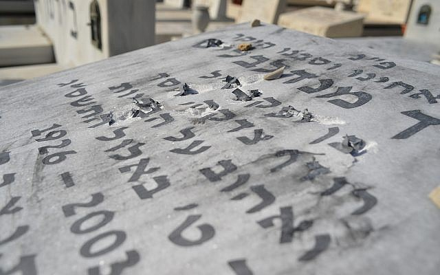 La tombe vandalisée du père du procureur Avichai Mandelblit, le 28 décembre 2018. (Adam Shuldman/FLASH90)