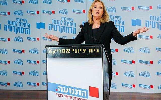 La cheffe du parti Hatnua Tzipi Livni, en campagne électorale le 29 janvier 2019. (Crédit: Flash90)