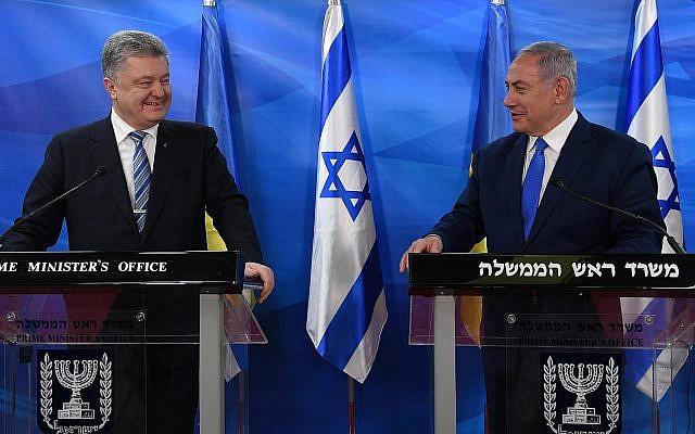 Benjamin Netanyahu et le président ukrainien Petro Poroshenko à Jérusalem, le 21 janvier 2019 (Crédit : Haim Zach/GPO)