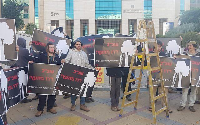 Des activistes d'extrême-droite protestent contre la détention continue du principal suspect dans l'affaire du meurtre d'Aisha Rabi aux abords de la cour des magistrats de  Rishon Lezion, le 23 janvier 2019 (Crédit :  Liat Bracha)