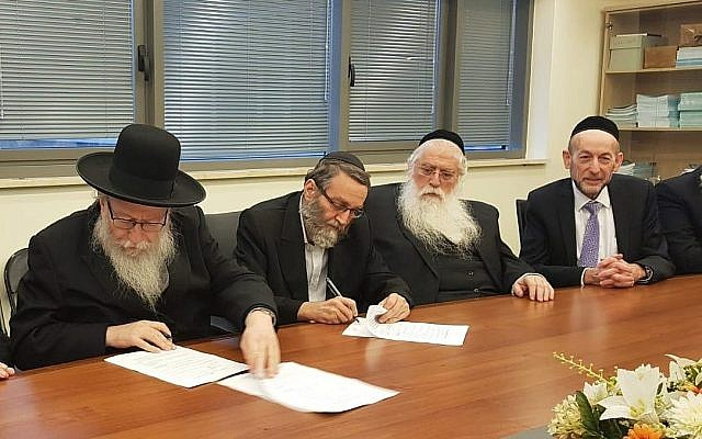 Les députés Yaakov Litzman, Moshe Gafni, Meir Porush et Uri Makleff signent un accord entre Degel Hatorah et Agudat Yisrael pour se présenter ensemble aux élections d'avril sous la bannière du Yahadout HaTorah, le 16 janvier 2019. (Crédit : Degel Hatorah)