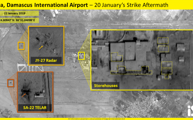 Des images satellites des dégâts causés à l'aéroport international de Damas après une frappe attribuée à Israël, le 22 janvier 2019. (Crédit: ImageSat)