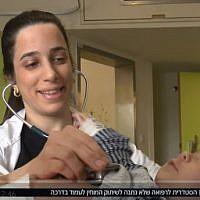 Dr. Hodaya Odiel (Capture d'écran : Hadashot TV)