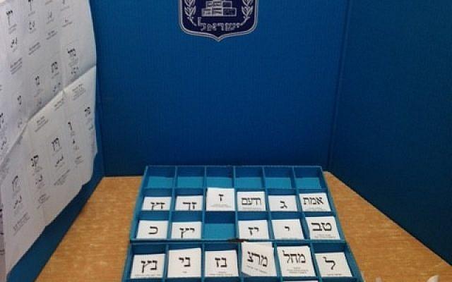 Photo d'illustration : Des enveloppes de vote dans un bureau de Jérusalem le jour des élections (Crédit : Stuart Winer/Times of Israel)