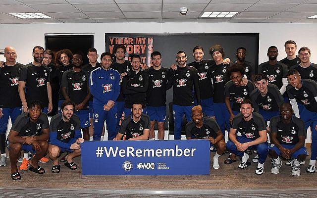 L'équipe de Chelsea a également participé à la campagne #WeRemember du Congrès juif mondial. (Crédit : Chelsea Football Club)