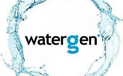 Logo de la société israélienne Watergen. (Crédit : Facebook)