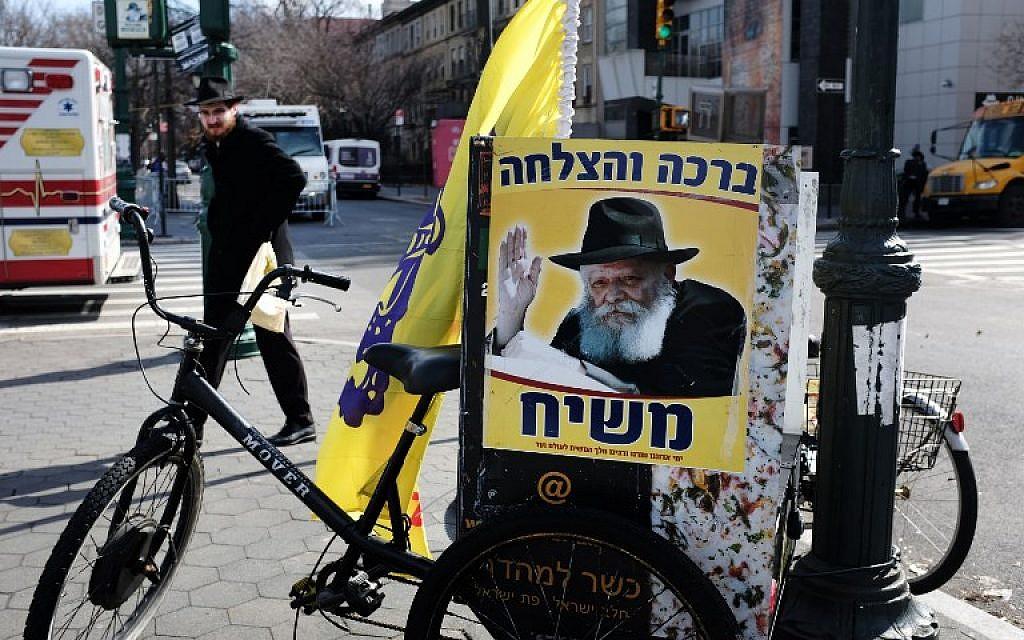 Des juifs orthodoxes dans le quartier de Crown Heights, à Brooklyn, le 27 février 2019. (Crédit : Angela Weiss / AFP)