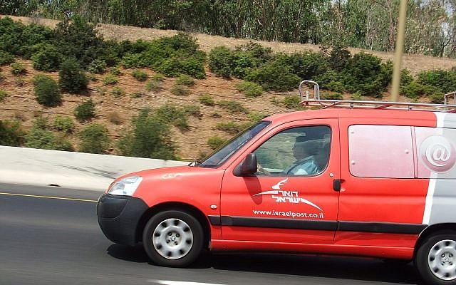 Un véhicule des services postaux israéliens. (Crédit: CC BY-SA 3.0)