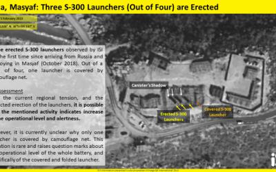 Une image satellite montre des systèmes S-300 syriens sur une base près de Masyaf, au nord-est de la Syrie, le 5 février 2019. (Crédit : ImageSat)
