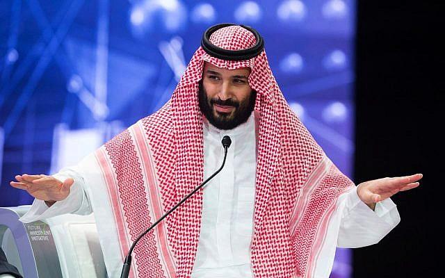 Le prince héritier saoudien Mohammed bin Salman s'exprime devant la conférence des Initiatives futures d'investissement à Ryad, en Arabie saoudite, le 24 octobre 2018. (Crédit : Agence de presse saoudienne via AP, File)