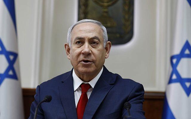 Le Premier ministre Benjamin Netanyahu préside la réunion hebdomadaire du cabinet à son bureau de Jérusalem, le 10 février 2019. (Gali Tibbon/Pool via AP)