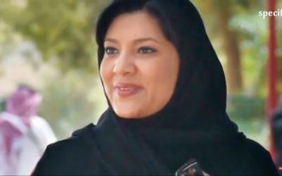 La princesse Rima bint Bandar, nouvelle ambassadrice d'Arabie saoudite aux Etats-Unis (Capture d'écran)