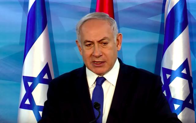 Benjamin Netanyahu, le 5 février 2019 à Jérusalem (Crédit : capture d'écran YouTube)