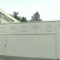 Façade de la synagogue de Sarcelles. (Crédit : capture d'écran YouTube)