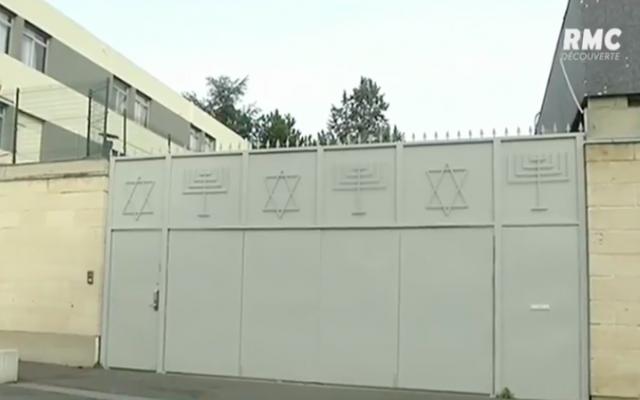 Façade de la synagogue de Sarcelles (Crédit : capture d'écran YouTube)