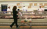 Un supermarché Supersol à Jérusalem (Crédit : Nati Shohat/Flash90)