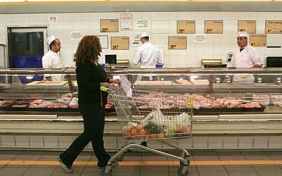 Un supermarché Supersol à Jérusalem. (Crédit : Nati Shohat/Flash90)