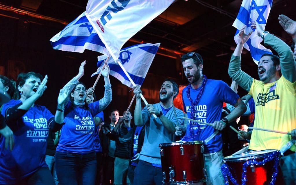 Les militants du parti Travailliste lors de l'annonce des résultats des Primaires à Tel Aviv, le 11 février 2019 (Crédit : Gili Yaari/Flash90)