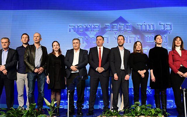 Avi Gabbay, au centre, chef du Parti travailliste aux côtés de membres de la formation et de députés après l'annonce des résultats des Primaires à Tel Aviv, le 11 février 2019 (Crédit : Tomer Neuberg/Flash90)