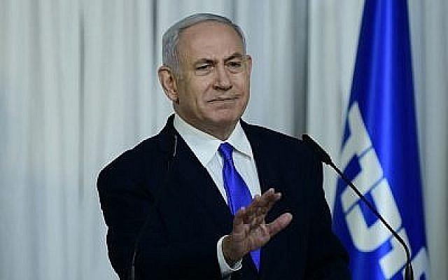Le Premier ministre et chef du Likud Benjamin Netanyahu fait une déclaration aux médias à Kfar Maccabiah, Ramat Gan, le 21 février 2019. (Tomer Neuberg/Flash90)