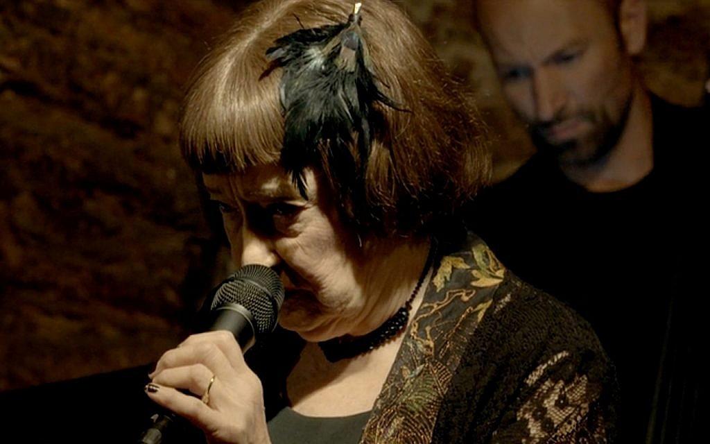 Sheila Jordan dans 'Ca doit schwinger!' (Crédit: Festival du film juif d'Atlanta)