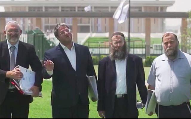 Les leaders d'Otzma Yehudit, (de gauche à droite): Michael Ben Ari, Itamar Ben Gvir, Baruch Marzel et Bentzi Gopstein dans une vidéo de campagne de financement public, le 5 novembre 2018. (Capture d'écran: Otzma Yehudit)