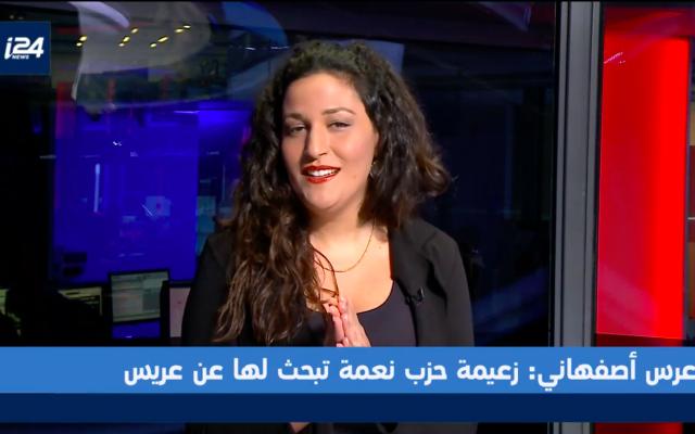 Noam Shuster-Eliassi, 32 ans, s'exprime sur la chaîne arabophone d'i24 News le 13 février 2019 (Capture d'écran :  i24 News)