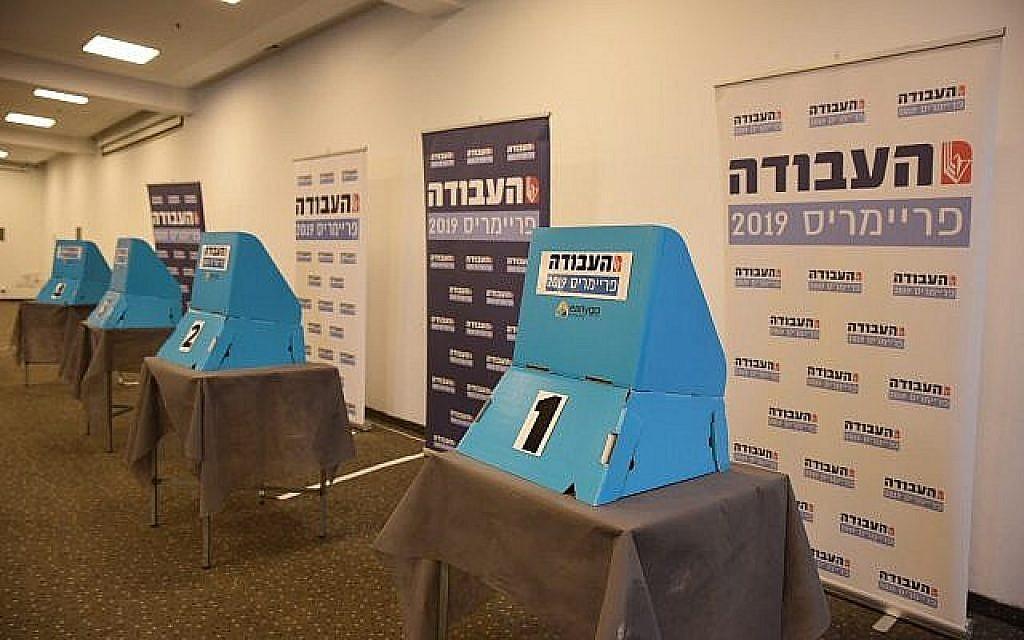 Les urnes pour les Primaires du parti Travailliste au centre de conférences de Tel Aviv, le 11 février 2019 (Crédit : Raanan Cohen)