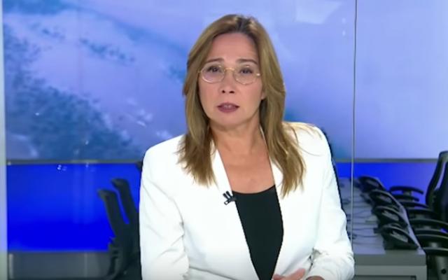 La présentatrice de la Treizième chaîne Oshrat Kotler (Capture d'écran)