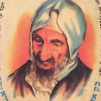 Oeuvre représentant Baba Salé (Crédit: capture d'écran d'un tableau de Joseph Nahan Hirsch/Wikimedia commons)
