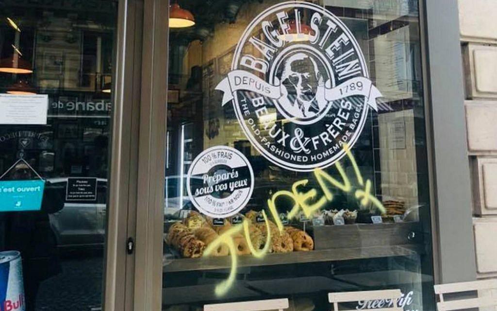 """Graffiti antisémite avec le mot """"Juden"""" sur la vitrine du restaurant Bagelstein, à Paris, France, le 9 février 2019. (Capture d'écran: YouTube)"""