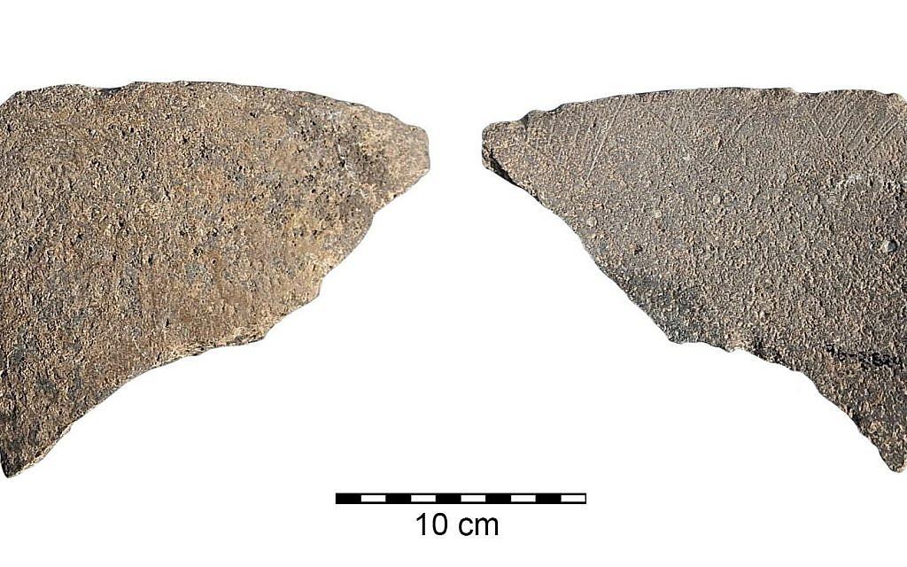 """Exemples du """"code triangle"""" unifié du Chalcolithique (équipe de fouilles de l'université d'Haïfa)."""