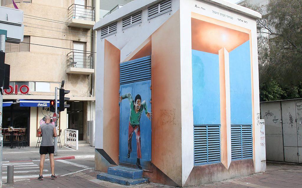 Art urbain sur le boulevard Ben Gurion à Tel Aviv. (Shmuel Bar-Am)