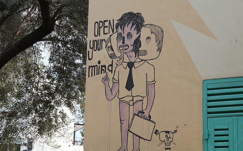 De l'art urbain orne un mur du boulevard Ben Gurion à Tel Aviv. (Shmuel Bar-Am)