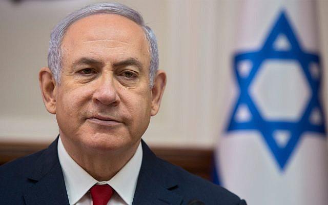 Le Premier ministre Benjamin Netanyahu préside la réunion hebdomadaire du cabinet du Premier ministre à Jérusalem, le 17 février 2019. (AP Photo/Sebastian Scheiner, Pool)