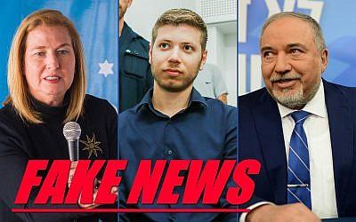 De gauche à droite: Tzipi Livni, Yair Netanyahu et Avigdor Liberman. (Flash90)