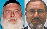 Aryeh Greenes (g) et Aviv Mizrahi. (Crédit : FBI)