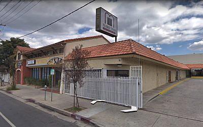 Le séminaire religieux Mishkan Torah à Los Angeles (Capture d'écran : Google street view)