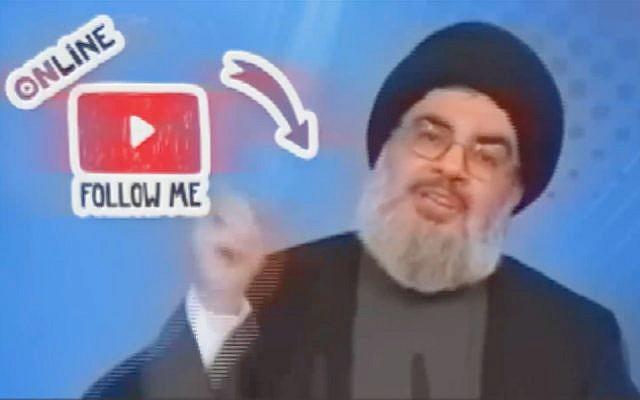 Le chef terroriste du Hezbollah apparaît fans une campagne de publicité pour encourager les Israéliens à recycler leurs bouteilles en plastique (Capture d'écran :  YouTube )