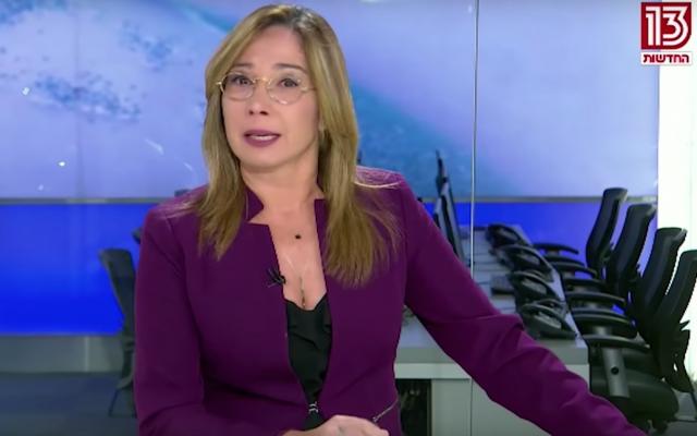 Oshar Kotler, présentatrice de la Treizième chaîne, retient ses larmes lors d'une émission du 23 février 2019 (Copie d'écran YouTube)