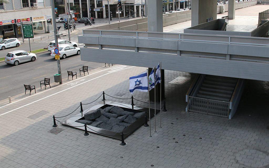 La place Rabin, à l'extrémité du boulevard Ben Gurion à Tel Aviv. (Shmuel Bar-Am)