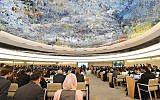 Ouverture de la 38ème session du conseil des droits de l'Homme des Nations unies à Genève, en Suisse, le 18 juin 2018 (Crédit : AFP/Alain Grosclaude)