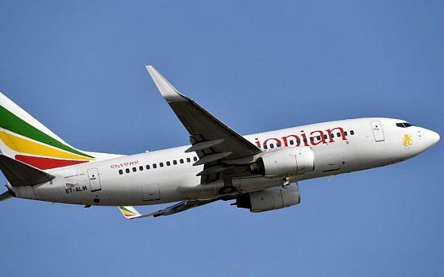 Photo d'illustration. Un avion Boeing 737-700 d'Ethiopian Airlines, le 28 novembre 2017 (Crédit :  ISSOUF SANOGO / AFP / File)