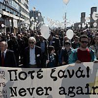 Plus de 2 000 personnes se sont rassemblées le 17 mars 2019 pour une marche silencieuse pour dénoncer les crimes nazis à la vieille gare de Thessalonique, d'où est parti le premier train le 15 mars 1943 à destination du camp de concentration Auschwitz-Birkenau (Pologne) où ont été exterminés 50 000 juifs, plus de 85 % de cette communauté de Thessalonique  (Crédit : Sakis MITROLIDIS / AFP)