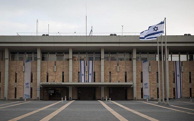 Vue du bâtiment principal de la Knesset, le Parlement israélien, à Jérusalem, le 26 décembre 2018. (Hadas Parush/Flash90/via JTA)