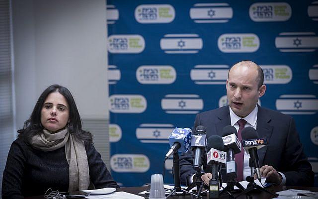 Naftali Bennett et Ayelet Shaked à la Knesset en 2016. (Yonatan Sindel/ Flash90/ via JTA)