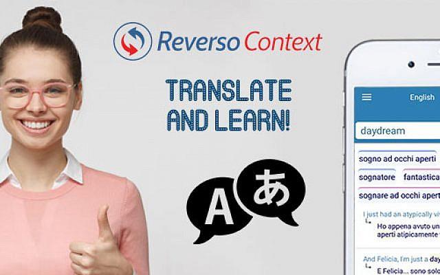 Photo de couverture du profil Facebook du site de traduction Reverso. (Crédit : Facebook)