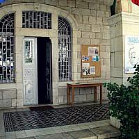 L'Institut français de Jérusalem. (Crédit : Facebook)