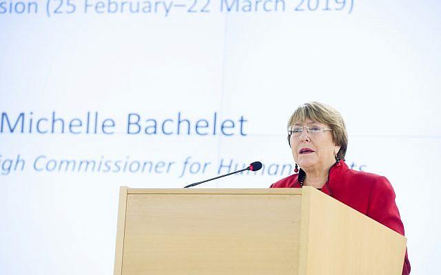 Michelle Bachelet, Haut Commissaire aux Droits de l'homme aux Nations unies, s'exprime à l'ouverture de la session du Conseil des Droits de l'homme à Genève, le 25 février 2019. (UN Photo/Violaine Martin)