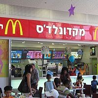 Un restaurant McDonalds casher à Ashkelon.(Crédit : Creative Commons via JTA)